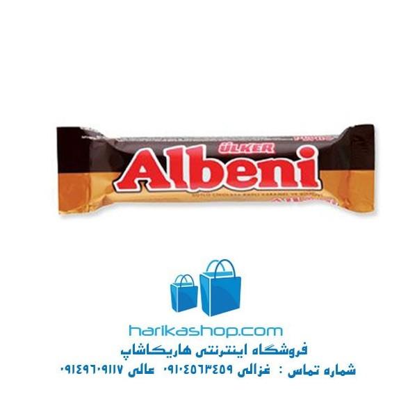 پخش عمده شکلات ال بنی ترکیه