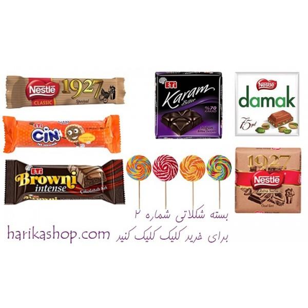 بسته شکلاتی آبنباتی پاستیلی ترکیه 2