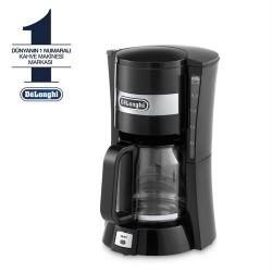 قهوه ساز دلونگی ICM15210
