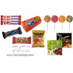 بسته شکلاتی آبنباتی پاستیلی ترکیه